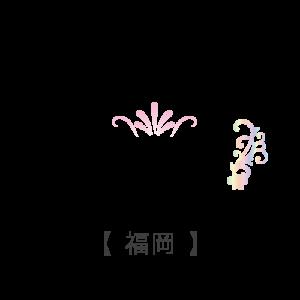【福岡】モデルスタジオfemale(フィメール)