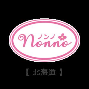 【北海道】モデルスタジオnonno(ノンノ)